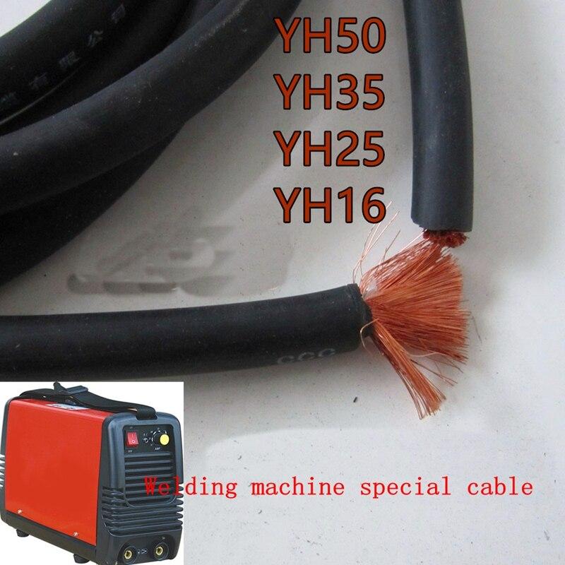 Máquina de soldadura, cable de soldadura, alambre de soldadura de cobre puro, alambre de cobre para el hogar, línea de máquina de soldadura cuadrada 16/25/35/50
