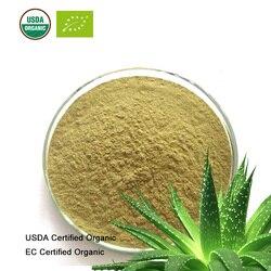 USDA e CE Certified Organic Aloe Extrato 201 aloin aloe-emodim aloinoside A.B