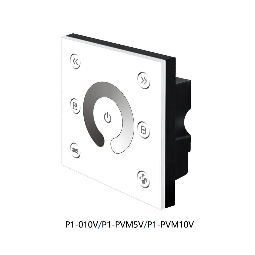 قبل الميلاد P1-010V/P1-PWM5V/P1-PWM10V Led لوحة اللمس إشارة 0/1-10VAnalog/PWM5V/PWM10V إشارة * 2CH led قطاع ضوء تحكم DC12V-24V