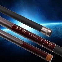7.2M 8M 9M 10M 11M 12M 13M Stream Fishing Rod Carbon Fiber Telescopic Fishing Rod Ultra Light Carp Fishing Spare 4 tips A142