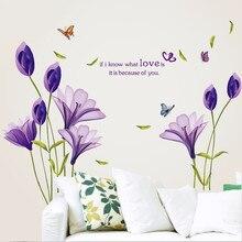 Autocollants muraux fleurs tulipes violet romantique   Décoration murale pour la maison, salon jardin papillon, autocollant Mural en PVC, Art Mural