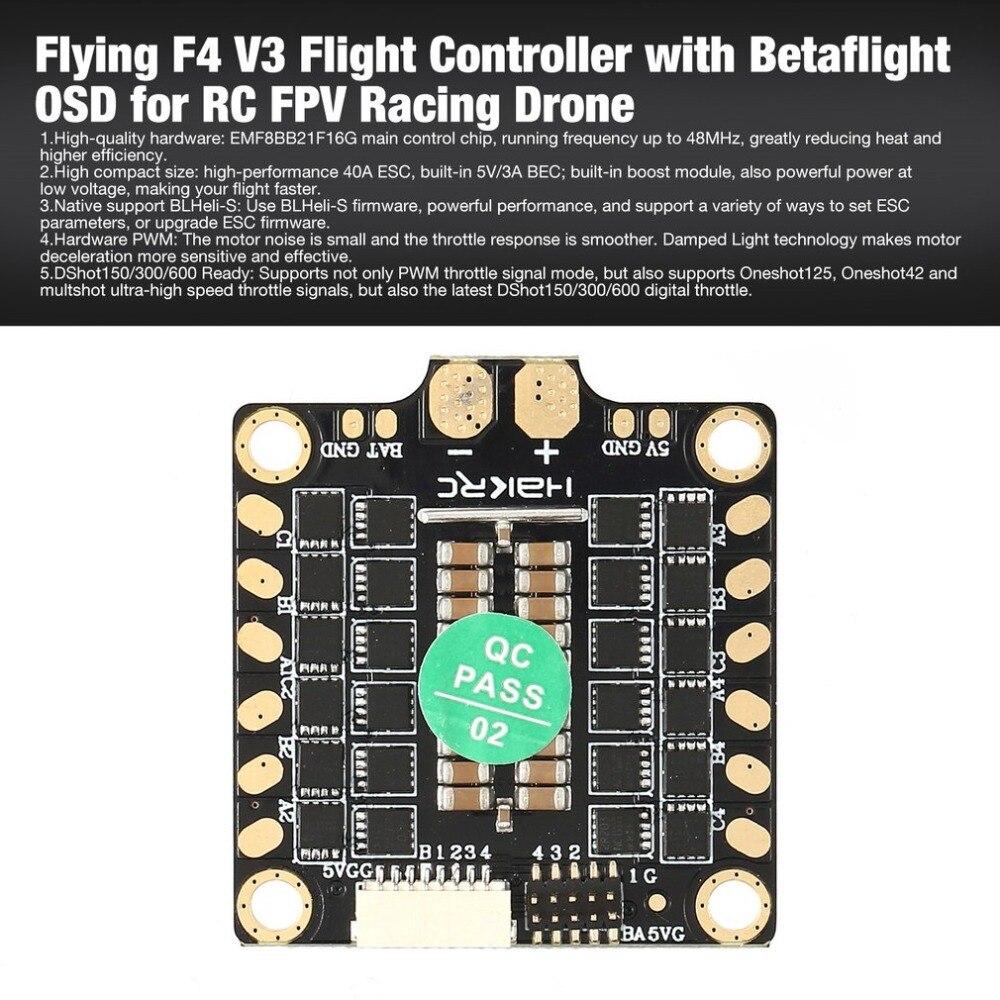 30A 4 в 1 BLHeli_S/Dshot150/300/600 ESC контроллер скорости с 5 В BEC для радиоуправляемого гоночного дрона квадрокоптера мультикоптера аксессуары