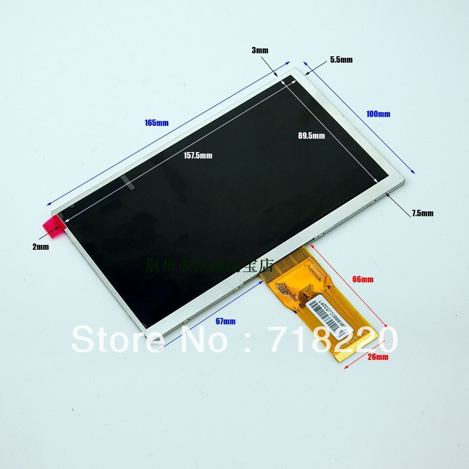 Free shipping 7 inch HD LCD 1024*768 for CUBE U25GT , TECLAST P76E dual-core Tablet LCD screen 7300101462 E242868