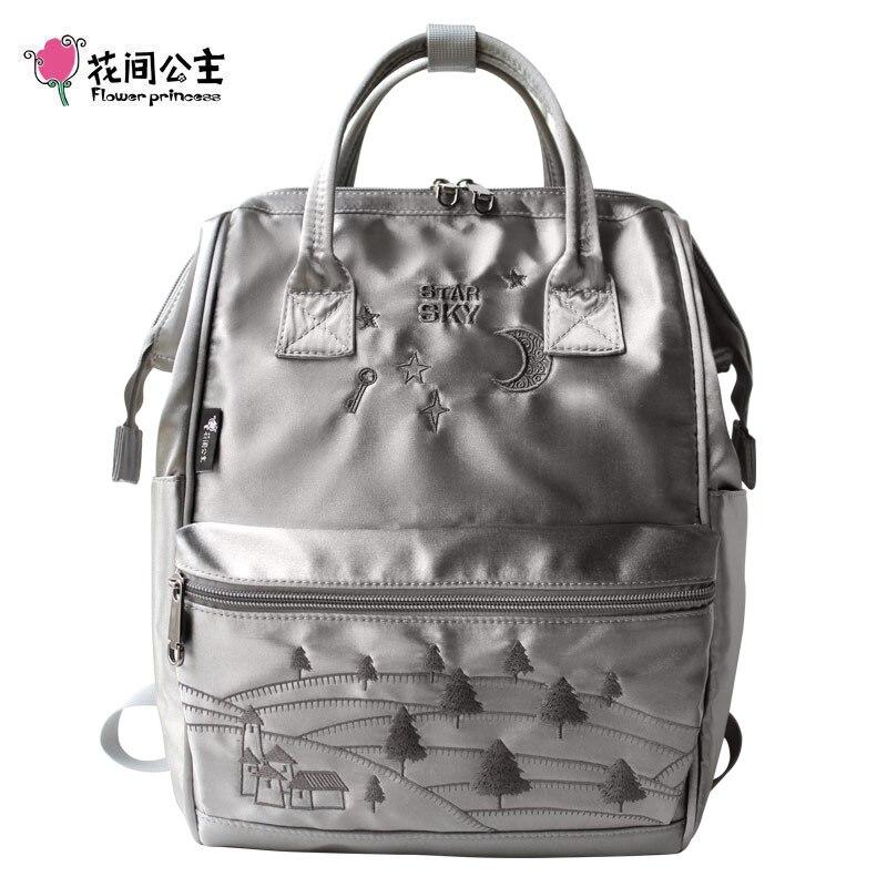 Flor princesa design original bordado náilon mochila feminina escola meninas sacos de viagem mochila feminina