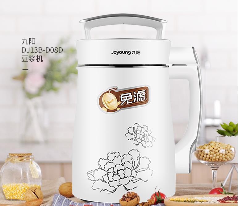 Grande Capacidade DJ13B-D08D Joyoung Fabricante de leite de Soja Doméstico Liquidificador Elétrico Fabricante de Suco de leite de soja feijão frete grátis 1.3L