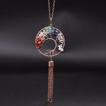 7 Chakra arbre de vie colliers fil enroulé gravier pierre naturelle gland à la main en cuir colliers pour les femmes