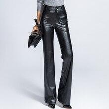 Nouveau Design femmes taille haute mode PU cuir large jambe pantalon droit Long pantalon femme loisirs velours noir pantalon