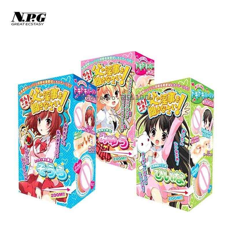 Japan NPG 3 sisters real vagina male masturbator,artificial silicone vagina,pussy masturbators mens sex toys for men