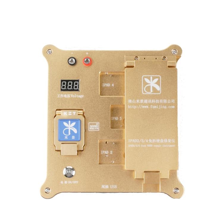 قرص صلب IPXD2/IPXD3/IPXD4 ، أداة إصلاح ، رف اختبار مجاني
