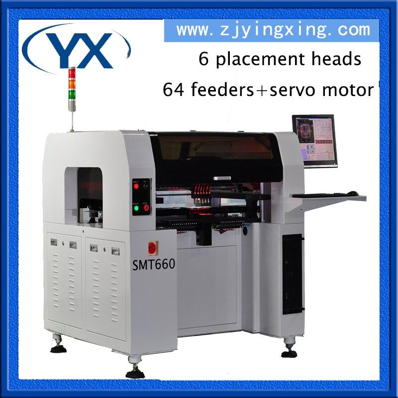 Máquina de montaje de Chip de 64 alimentadores máquina de producción de PCB automática con 16 boquillas de succión de precisión JUKI estándar