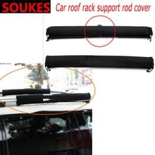 2pcs For Mercedes W203 W211 W204 W210 Benz BMW F10 E34 E30 F20 X5 E70 Car Luggage Rack Safety Belts Cover Crash