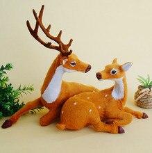 Simulation von sika deer deer einrichtungsartikel puppe rentier paare ein hirsche hirsche weichen schmuck geschenk set dekoration unternehmen