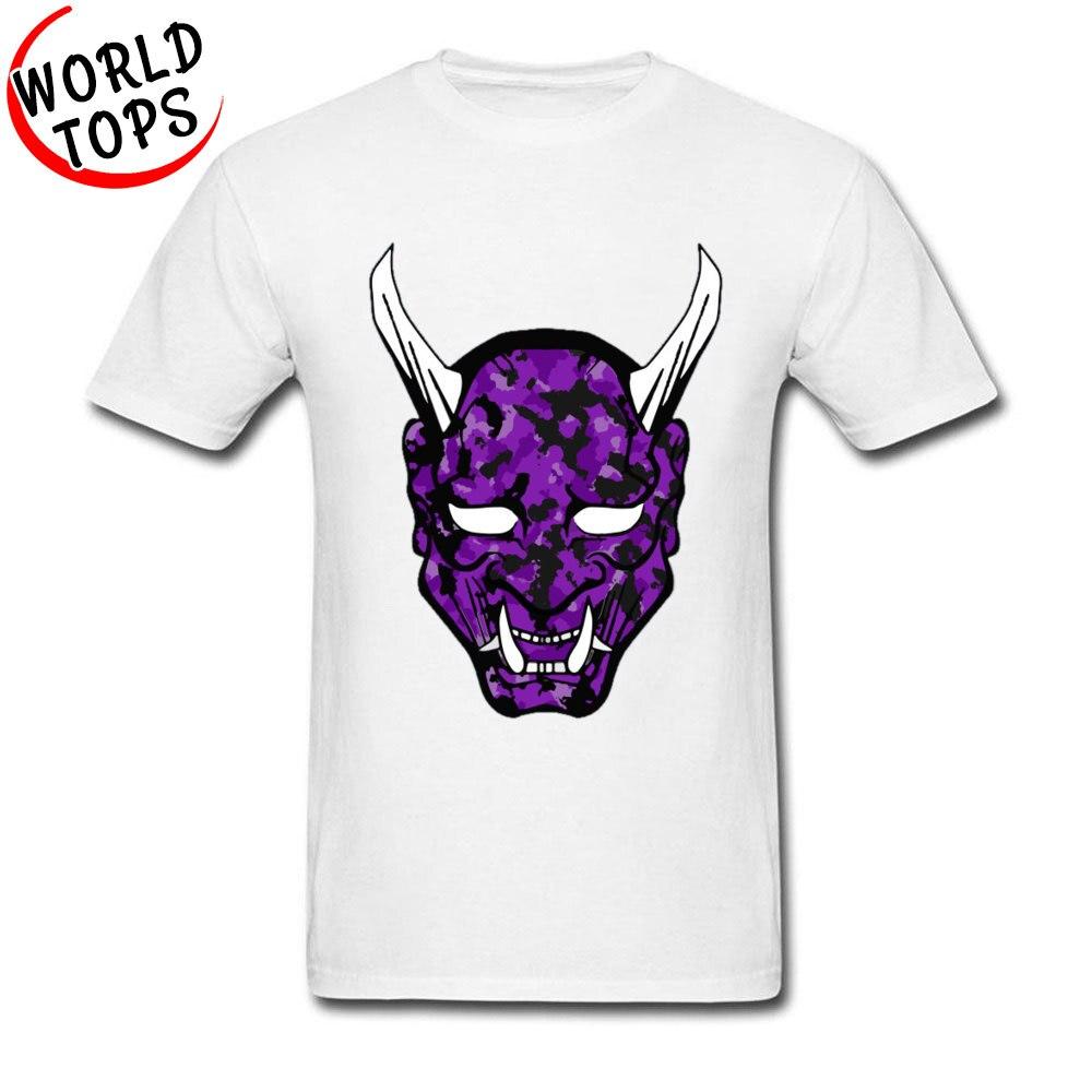 El demonio de Satán púrpura 666 Tops camisas Pascua lunes día nueva llegada dibujo de monstruo de manga corta de algodón camisetas clásicas