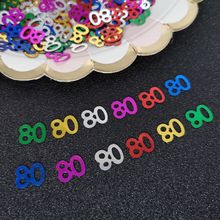 15g 번호 80 테이블 색종이 80 주년 기념 축하 이벤트 파티 장식 고백 장식 조각 diy 파티 용품 833pcs