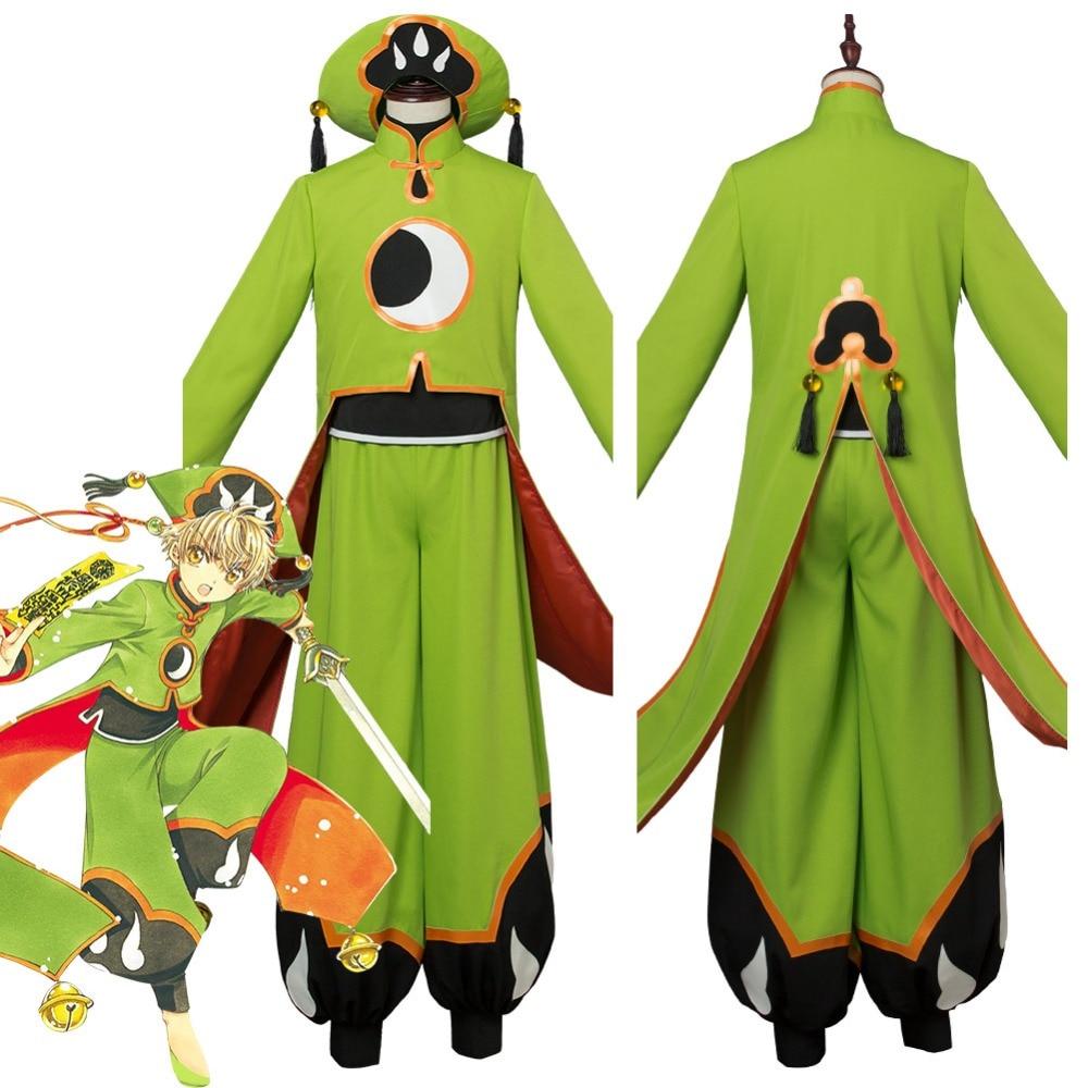 Anime Sakura Cardcaptor Cosplay Sakura tarjeta Captor Li Syaoran Ri Shaoran del traje de Cosplay de Halloween Disfraces de Carnaval