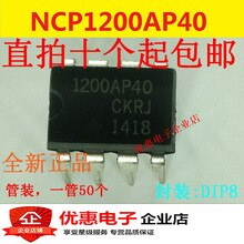 10 stücke Neue original 1200P40 1200AP40 NCP1200P40 NCP1200AP40 DIP8