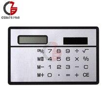 8 Digits Ultra Thin Mini Slim Credit Card Solar Power Pocket Calculator