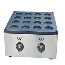 1 PC 16 antiadhésif en aluminium plaque trou rouge haricot gâteau machine gaz scone machine Taiwan roue pain machine
