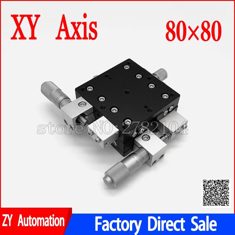 XY محور 80*80mm التشذيب محطة النزوح اليدوي منصة منصة خطية انزلاق الجدول XY80 LY80 سامسونج نموذج