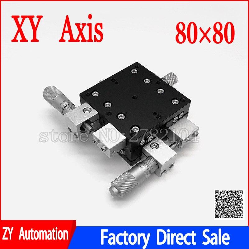 XY Axis 80*80 мм станция обрезки ручного перемещения платформы линейный сценический скользящий стол XY80 LY80 ультратонкая модель