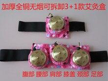Ustensiles en cuivre moxibustion article absinthe boîte moxa ceinture