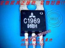 2SC1969 C1969