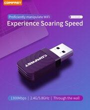 En Stock!Comfast haute vitesse USB 3.0 sans fil adaptateur Wifi double bande 2.4 + 5 GHz 1300 Mbps 802.11AC 802.11 a/b/n/g/ac antenne wi-fi