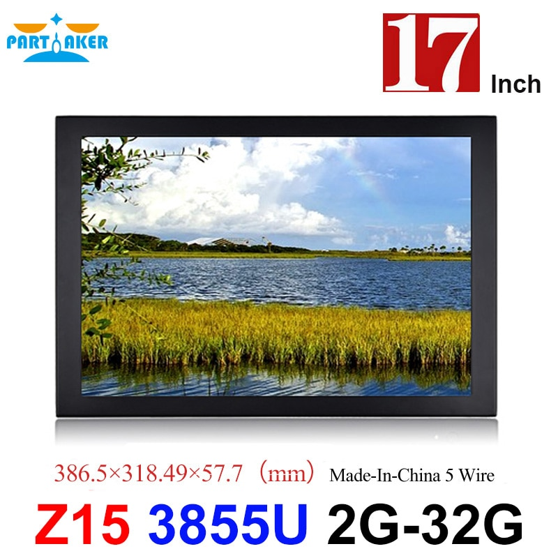 Partaker Z15 Industrial Panel PC Touch Screen with 17 Inch Made In China 5 Wire Resistive Touch Screen Intel Celeron 3855u