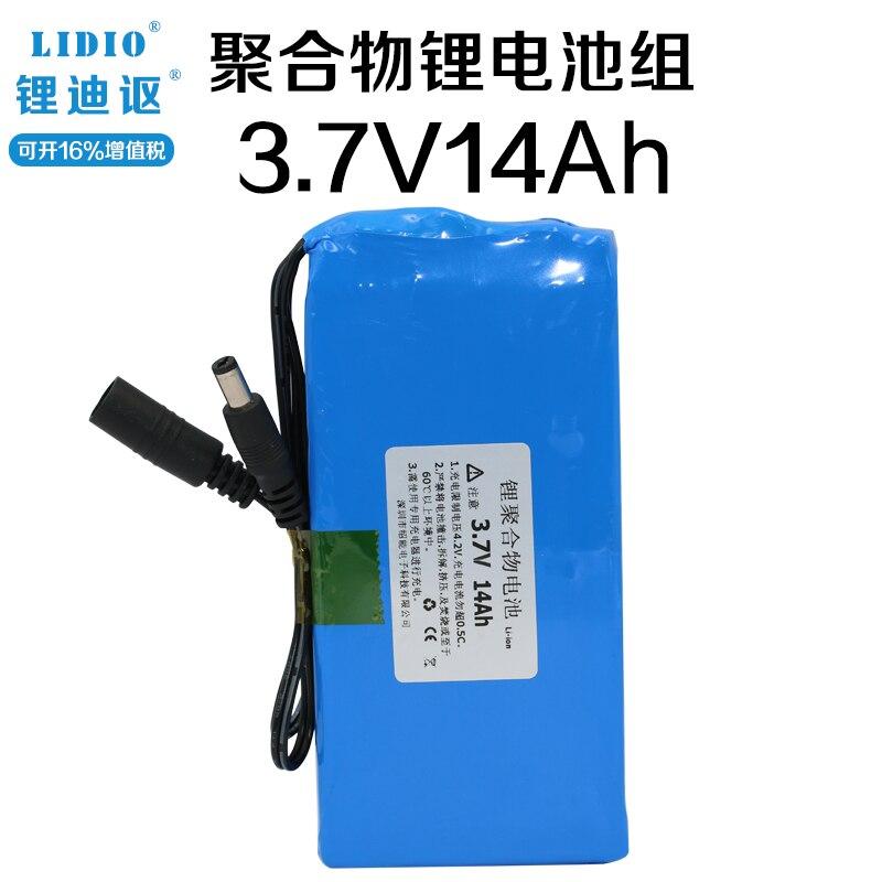 3.7V14Ah21Ah bateria de polímero de lítio de grande capacidade de backup de energia de emergência xenon LEVOU luz forte