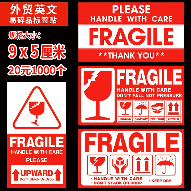 60pcs/lot 9x5cm Fragile Warning Label Sticker Up and Handle With Care Keep Dry stickers tool accesso