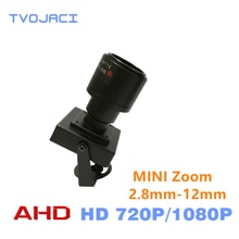 Surveillance Camera 2.8mm-12mm full-focus zoom AHD CCTV 720P1080P mini Camera small Micro metal surveil lance vidicon 1920*1080P