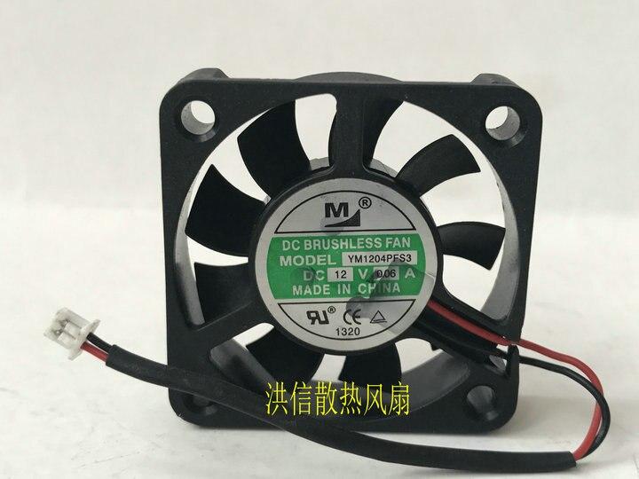 Huaxia Hengtai YM1204PFS3 DC 12V 0.06A 40x40x10mm 2-Wire Server Square Fan