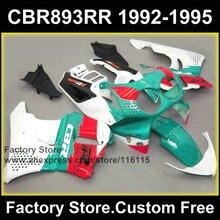 7 cadeaux ABS moteur carénage ensemble pour HONDA CBR900RR CBR 893RR1992 1993 1994 1995 CBR 893 92 93 94 95 blanc bleu carénages kits