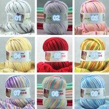 Fils de laine pour enfants   Bricolage, lait, coton, 50g/boule, 500 g/lot, fils de couverture tricotés à la main, laine Crochet