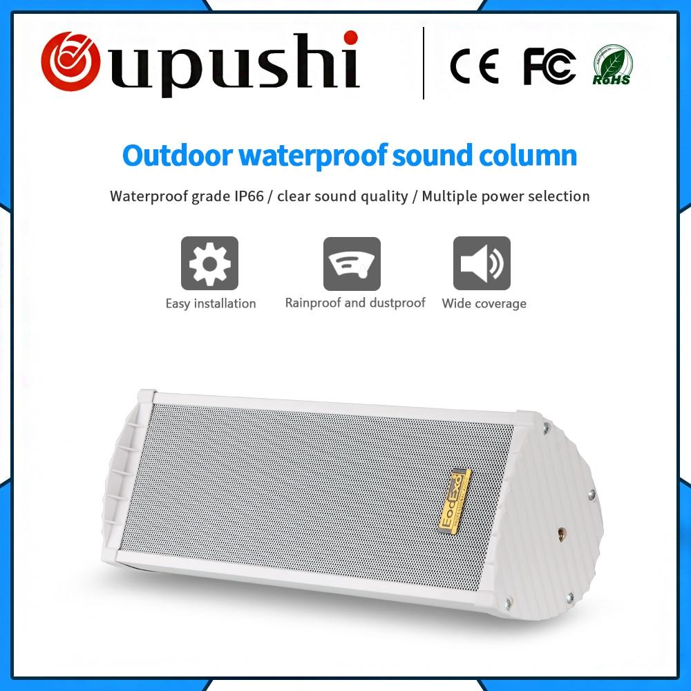 Oupushi LD-1230 weather proof pa speaker column 30w outdoor full range column speaker