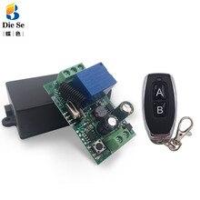 Interruptor de Control remoto de 433Mhz 110V 220V 250V 1 Ch receptor de relé RF y transmisor para bombilla/LED/luz/abridor inalámbrico de puerta DIY