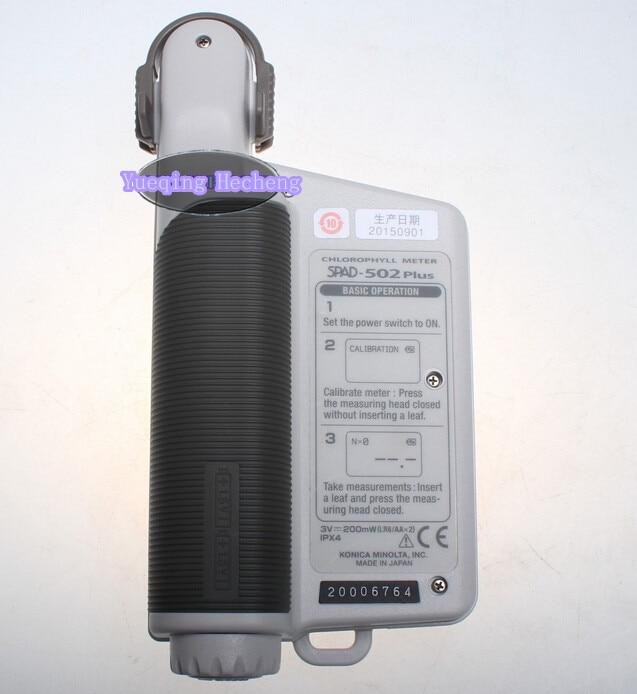 Free shipping NEW Waterproof Digital Chlorophyll Meter SPAD502 Plant Tester&Analyzer Handheld