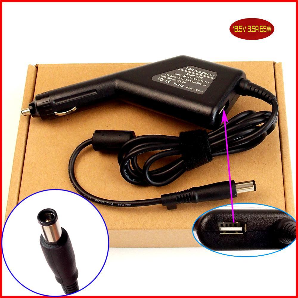 Laptop DC Power Car Adapter Charger 18.5V 3.5A + USB for HP/Compaq Presario CQ61-200 CQ60-100 CQ70-120 CQ71-100 CQ50-107NR