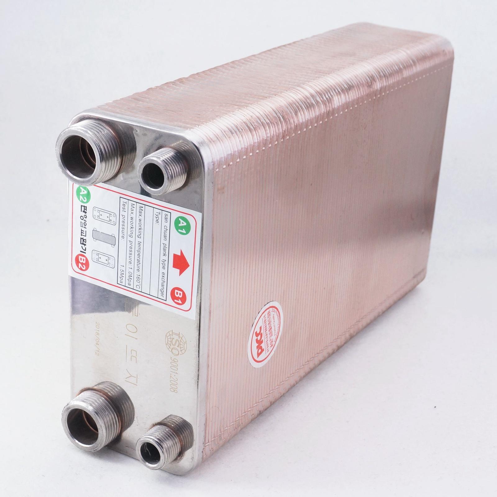 hot 100 Plates Wort Chiller Cooler Heat Exchanger SUS 304 Stainless Steel Home Brew Beer Wine Making