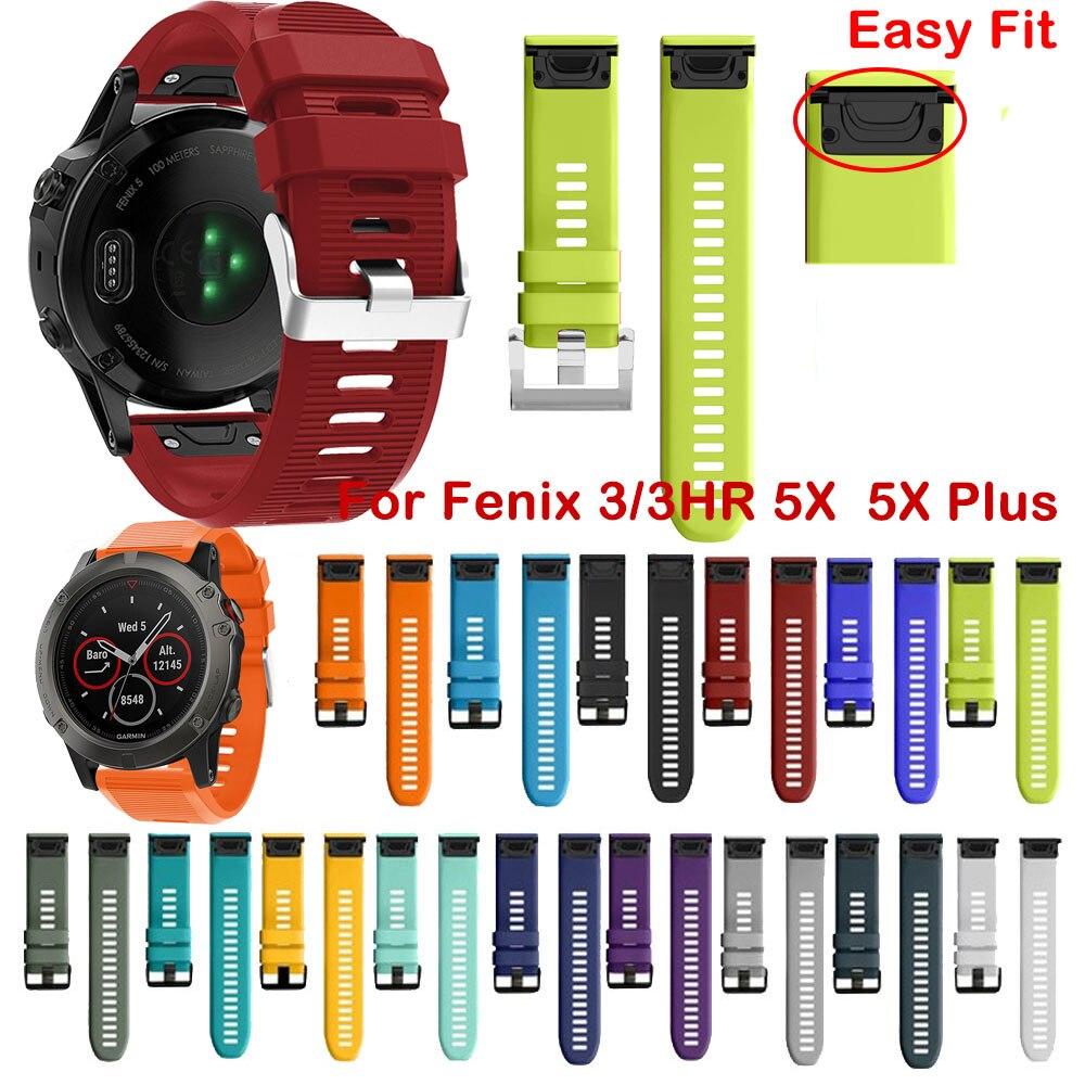 Correa de silicona blanda para reloj de pulsera, pulsera inteligente de 26MM para Garmin Fenix 3/ Fenix 5X 5X Plus