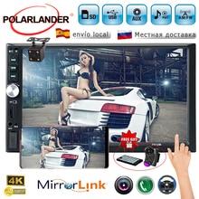 Auto stéréo HD voiture MP5 lecteur Radio FM USB TF Aux-in lecteur de Cassette Autoradio Bluetooth écran tactile miroir lien