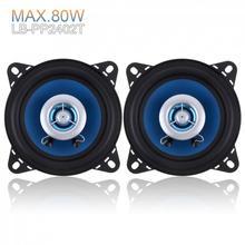 2pcs! 4 Inch Car Speaker 80W 88dB High-End Auto Car Coaxial Loud Speaker 2-Way Vehicle Audio Speakers Coaxial Loudspeaker