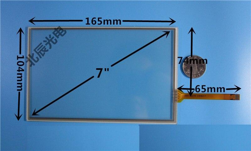 7-polegadas touch screen TP quatro-resistivo navegação DVD do carro uma máquina KDT-3675 IPC 165*104
