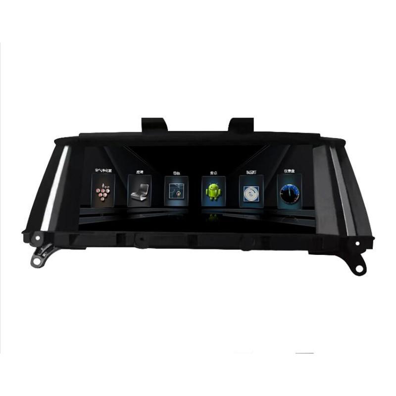 "ChoGath 8,8 ""Quad Core Android 7,0 Car Radio GPS reproductor de navegador para BMW X3 F25/BMW X4 F26 (2011-2016) SIN DVD"