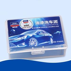 Image 4 - Волшебная глина для автомойки, инструменты для ухода за автомобилем, синяя Чистящая грязь, мойка автомобиля