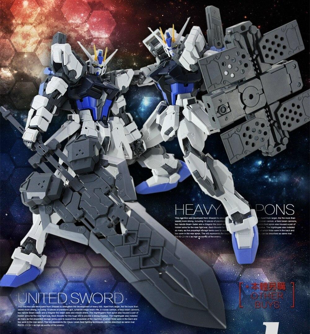 Dragon Momoko armes lourdes ou épée unie pour Bandai MG 1/100 frappe Gundam *