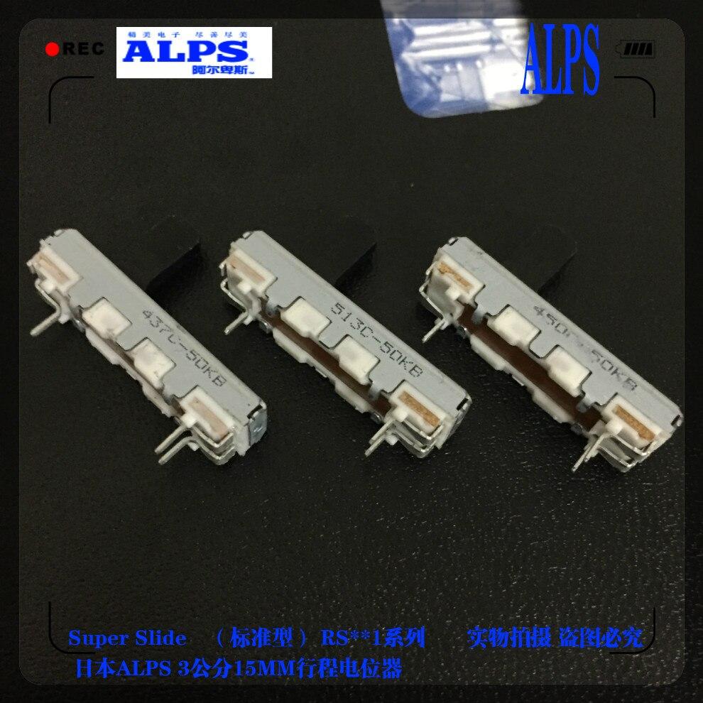 RS1511 serie interruptor Alps 30mm 3cm Mono B50K longitud de la manija 10 potenciómetro de deslizamiento mm micrófono ajuste de volumen Fader