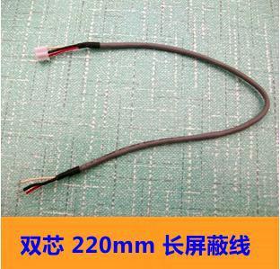 Livraison Gratuite! Câble audio blindé à double cœur de 10 pièces de 220mm de long (cuivre)