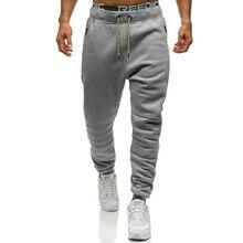 Men Casual Sport Pants Men Striped Fitness Workout Jogging Pants Boys GYM Running Sweatpants Men Crossfit Joggers 2019 New