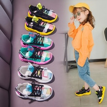 Spring New Kids PU Leather Shoes Baby Girls Sport Sneakers Children Mesh Shoes Boys Fashion Casual S